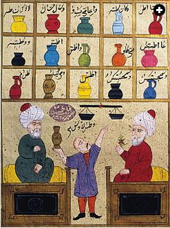 Health and Persian Medicine Department